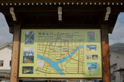 2009112901.jpg